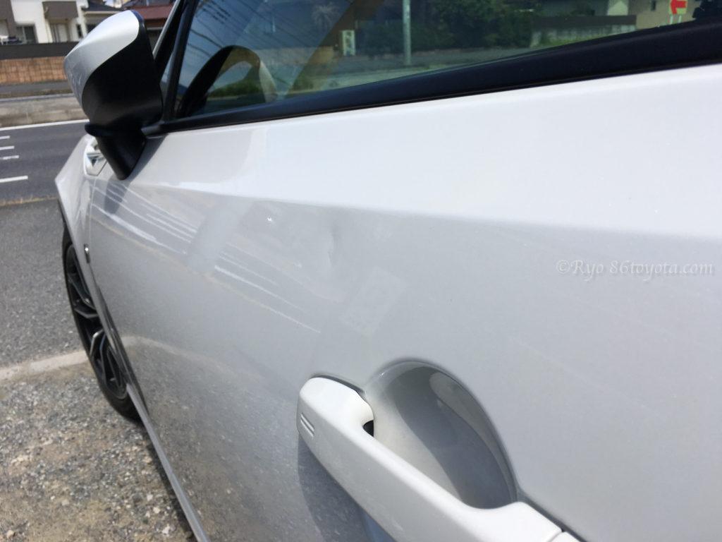 86 車 デントリペア 板金 修理費