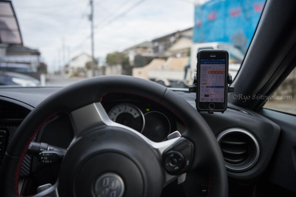 86 smart phone holder スマホホルダー iphone